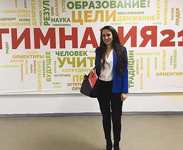 Отзыв Елены Навроцкой об eduScrum