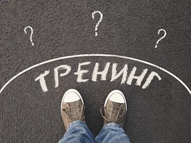 Есть ли жизнь после тренинга или Что нужно, чтобы ваш eduScrum заработал?